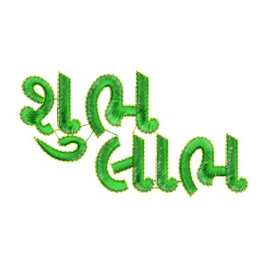 Subh Labh Hindu Sign Designs